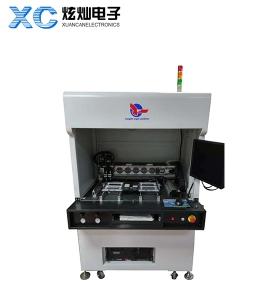 广州鹰眼固晶机550