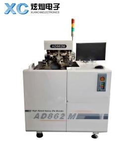 固晶机ASM AD862M